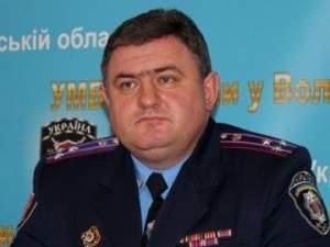 На Волині люстрували заступника головного міліціонера області