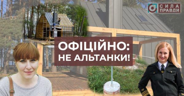 Будівництво в «Гушівському хуторі» Шацького нацпарку визнали незаконним