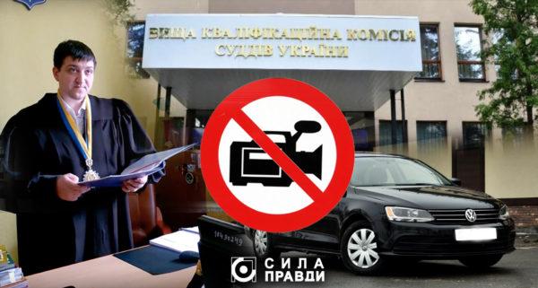 Секрети «таємної» атестаційної співбесіди луцького судді Андрія Подзірова