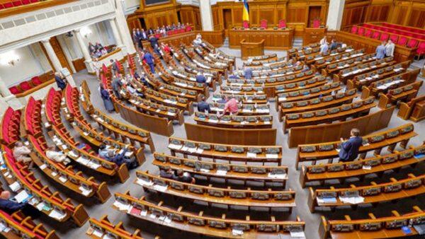 КВУ: 23 парламентарі пропустили 90% голосувань Ради в лютому. Найбільше — представники ОПЗЖ