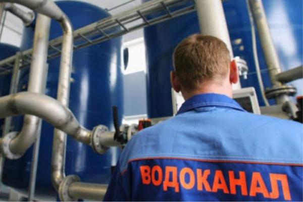 «Луцькводоканал» замовив спецодягу для працівників на майже мільйон гривень