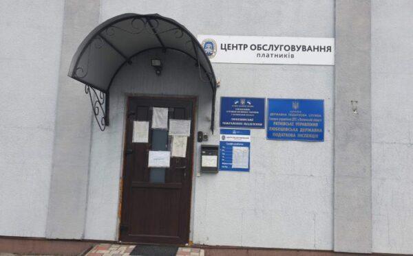 Суд закрив справу про п'яне водіння начальника Любешівської податкової інспекції