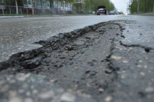 Посадовця департаменту ЖКГ Луцька оштрафували за яму, через яку сталась ДТП